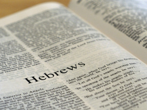 bible-hebrews1
